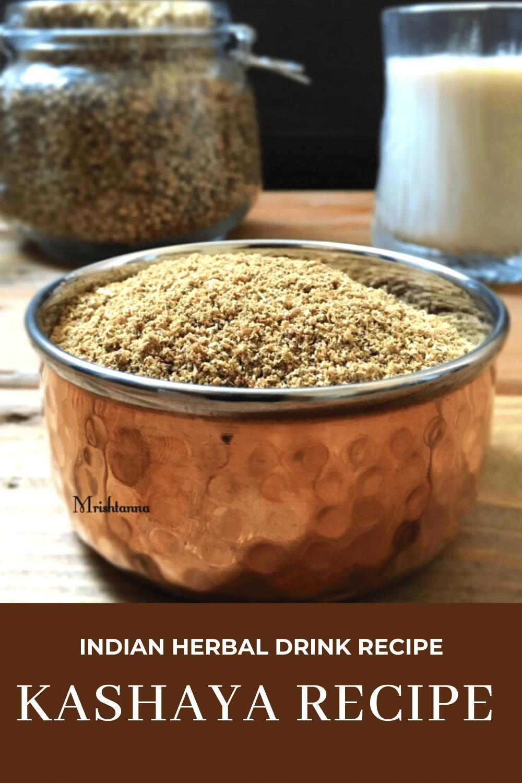 Kashaya Recipe