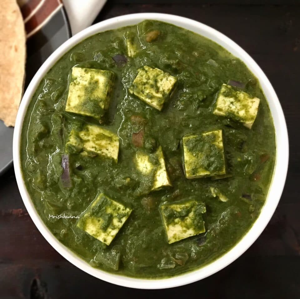 Palak Tofu Recipe - Spinach Tofu Curry