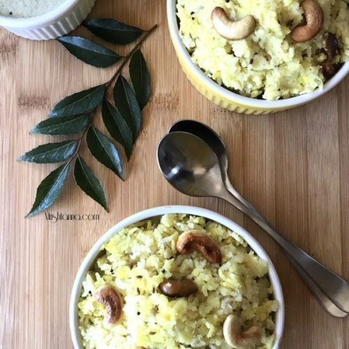 Instant Pot Spicy Pongal Recipe
